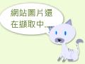 卓清國小環境教育網站